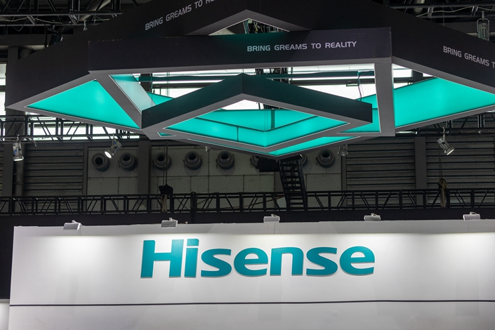 Hisense Group Chairman Zhou Houjian said earlier this year that the company had a global workforce of 80,000.