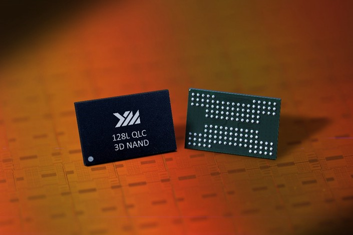 On April 13, Yangtze Memory Technologies launched China's first 128-layer NAND chip.
