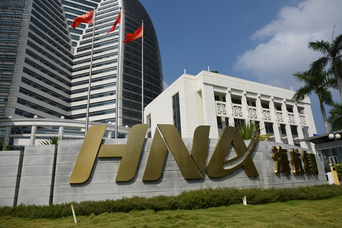 HNA's net assets dipped to about 980 billion yuan in the middle of last year from 1.2 trillion yuan in 2017.