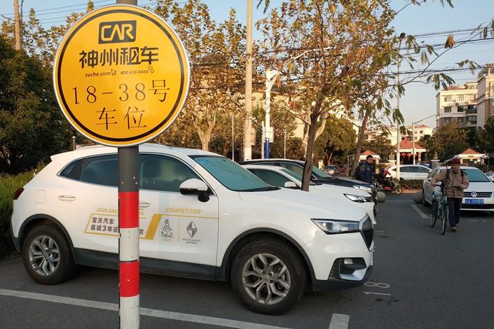 A Car Inc. parking space in Shanghai, Dec. 7, 2019.