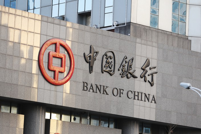 The Bank of China suspended trading of a Yuanyou Bao product after the underlying crude futures contract plunged into negative territory.