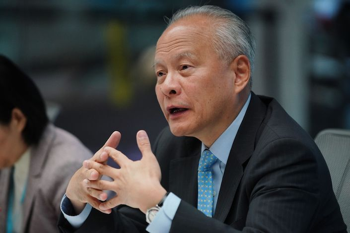 Cui Tiankai. Photo: Bloomberg
