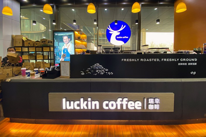 A Luckin Coffee shop in Beijing on April 6.