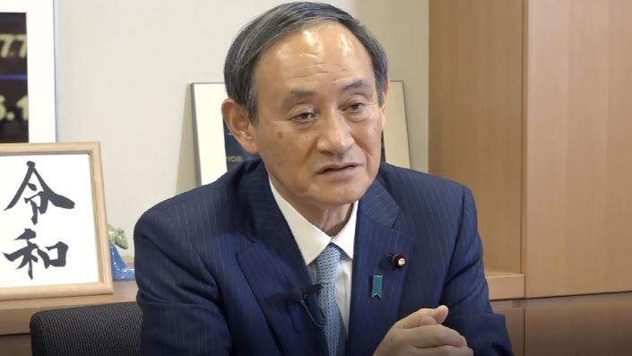 Yoshihide Suga is a leading candidate to succeed Prime Minister Shinzo Abe. Photo: Nikkei Asian Review