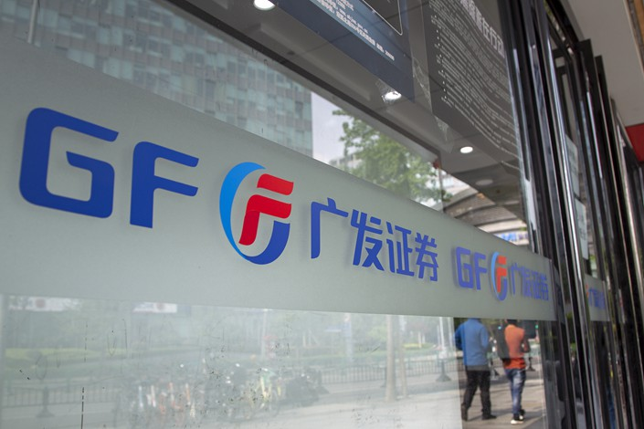 A GF Securities branch in Shanghai on April 22.