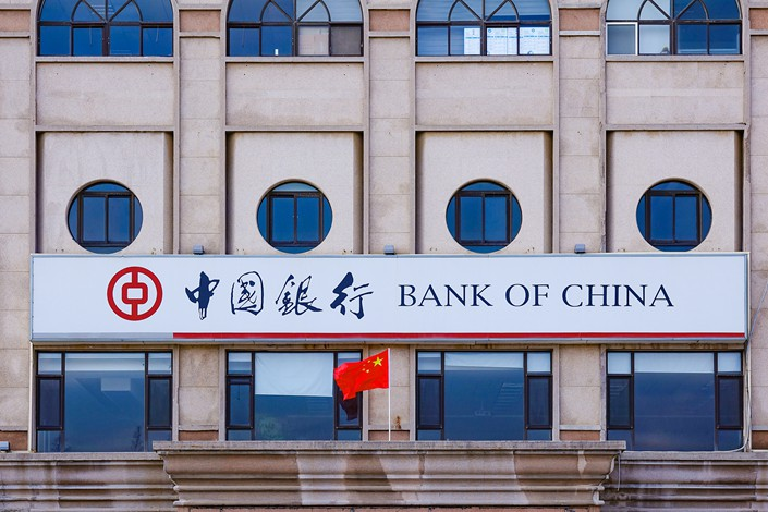 A Bank of China branch in Qingdao, East China's Shandong province, on Feb. 12.