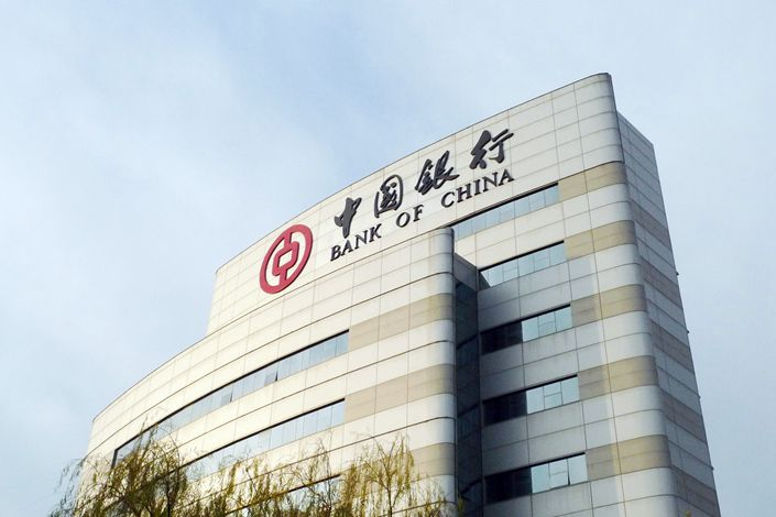 Several lawyers who spoke to Caixin questioned whether the products complied with investor suitability requirements.