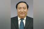 曾被指严重违纪违法 河北原副省长张和按四级调研员确定退休待遇