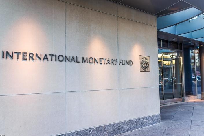 The IMF's Washington D.C. headquarters on March 4. Photo: IC Photo
