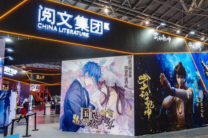 Tencent is China Literature's largest shareholder. It held a 57% stake in the company at the end of 2019.