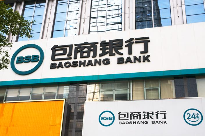 Business, assets and liabilities of the former Baoshang Bank in the Inner Mongolia region will be taken over by newly created Mengshang Bank. Photo: VCG