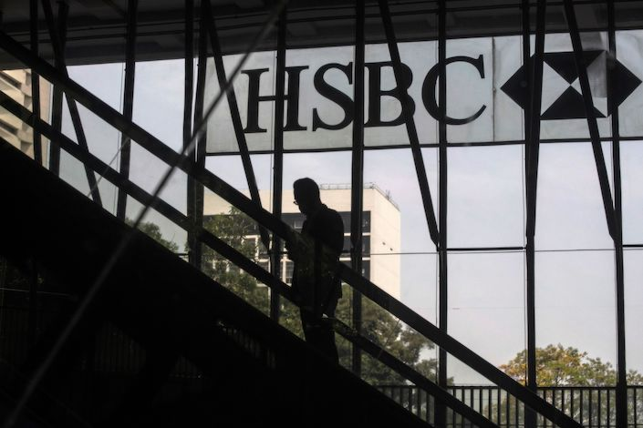 The silhouette of a person riding on an escalator is seen at the HSBC Holdings Plc headquarters building in the Central district of Hong Kong. Photo: Bloomberg