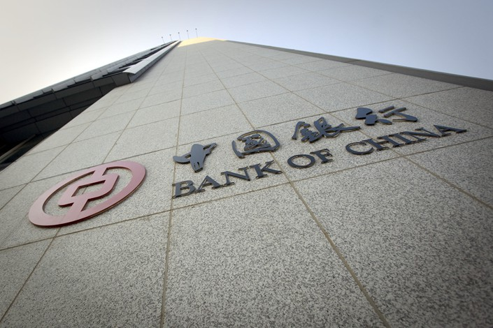 Bearing losses of 6.5 billion yuan won't represent a massive hit to Bank of China's finances — its net profit attributable to shareholders amounted to 187 billion yuan in 2019.