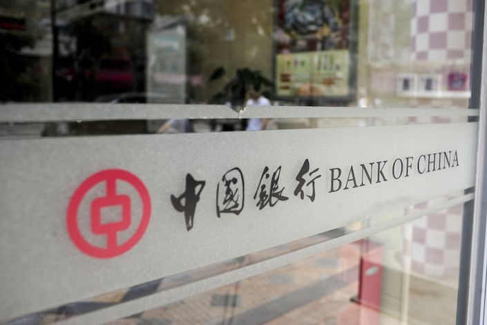 Photo: Most investors in Bank of China's Yuan You Bao product may recoup 20% of their money. Photo: Bloomberg