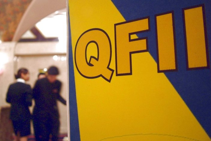 China launched the QFII program in 2002 and the RQFII program in 2011, allowing foreign institutional investors to trade in the country's stock and bond markets.