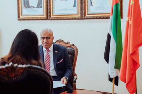 United Arab Emirates Ambassador to China Ali Obaid Al Dhaheri.
