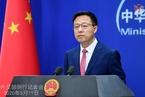 外交部回应新西兰副总理:立即停止在涉台问题上的错误言行