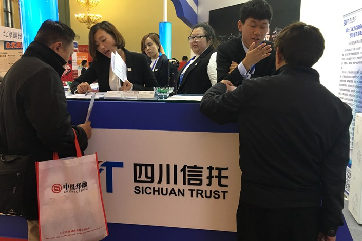 Sichuan Trust Co. Ltd. denied that it would be taken over by regulators and said its operations remained normal.