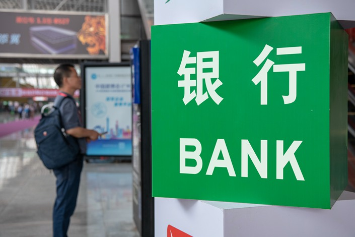 In China, licensed financial institutions, including branches and subsidiaries of commercial banks, are only allowed to operate after they obtain approval proving they are qualified.