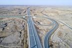 中共中央国务院关于新时代推进西部大开发形成新格局的指导意见