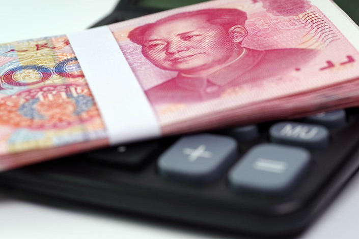 The law of the People's Bank of China stipulates that the central bank must not permit fiscal overspending and must not directly pledge to buy or underwrite national debt or the debts of other governments.