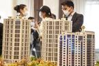 楼市全面复苏 南京房价领涨全国