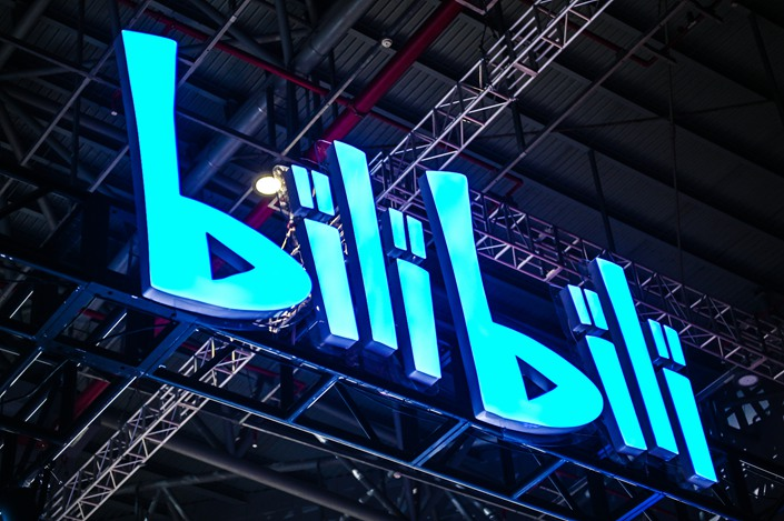 Established in 2009, Bilibili is one of very few internet startups backed by both Tencent and Alibaba and went public on the Nasdaq in March 2018.