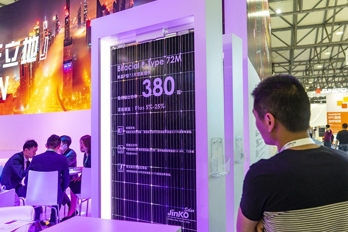 In addition to coronavirus-related delays in solar project bidding and construction, Jinko Power suffered a net loss of 24.3 million yuan in the first quarter of 2020.
