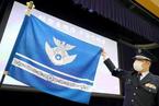 日本成立宇宙作战队 欲强化与美合作