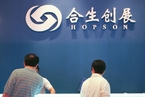 合生创展重仓北京东南三环 一级开发由兄弟公司实施