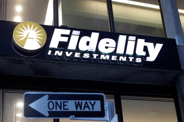 If Fidelity is granted the license, it will be able to sell investment products to individual customers across China. Photo: IC Photo