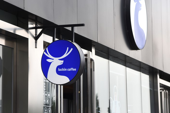 From no stores less than three years ago, Luckin built up an empire of 4,507 shops in China as of early this year, officially eclipsing Starbucks.
