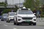上汽董事长陈虹:建议允许自动驾驶汽车进行高速测试