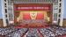 【直播回放】全国政协十三届三次会议闭幕会