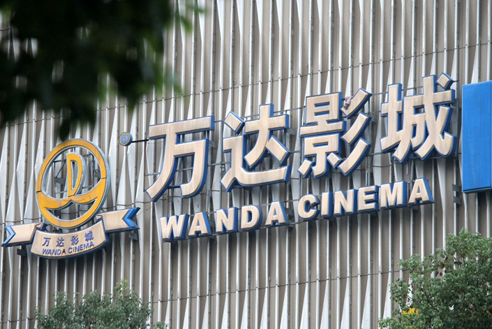 In January, Wanda Film Vice President Zeng Maojun said in a Caixin interview that the company chose to report a large, one-off write-down because it played better with stock investors.