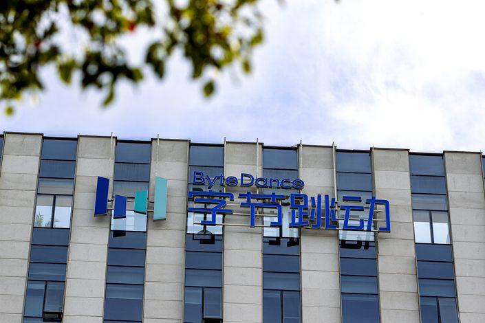 Bytedance's offices in Shanghai on Tuesday.