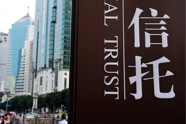 China's trust companies managed 21.6 trillion yuan ($3.1 trillion) as of the end of 2019.