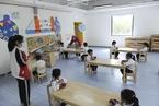 """民办幼儿园纾困提上日程 民办教育强调""""支持和规范"""""""