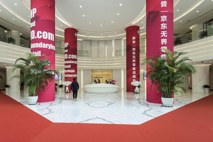 A man walks through the reception area at the JD.com headquarters in Beijing. Photo: Bloomberg