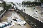 水患日记|广州局部突降特大暴雨 四人遇难