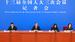 【直播回放】国务委员兼外长王毅答中外记者问