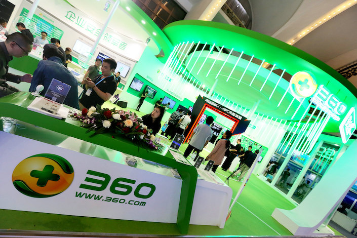 Qihoo 360 Technology Co. is among 33 Chinese enterprises blacklisted by the U.S. Friday.