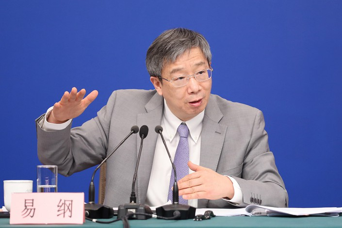 Yi Gang, governor of the People's Bank of China.