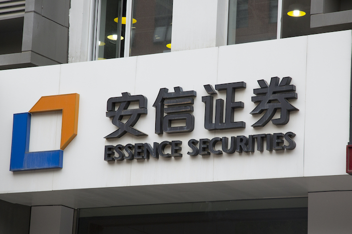 Essence Securities was involved with several violations in the past two years.