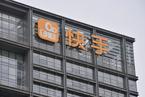 快手牽京東直播銷售14.2億元 辛巴回歸單場帶貨12.5億元