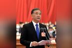 汪洋在全国政协十三届三次会议闭幕会讲话(全文)