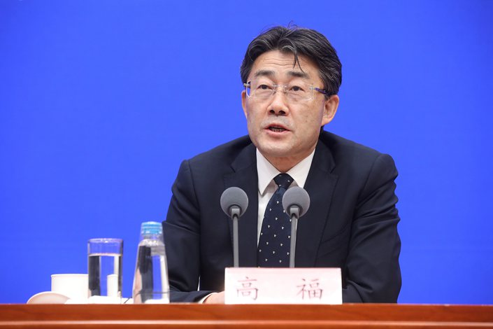 Gao Fu, the director of the Chinese Center for Disease Control and Prevention.