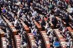 十三届全国人大三次会议闭幕(实录)