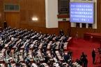 全国人大关于建立健全香港维护国家安全的法律制度和执行机制的决定
