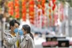 米琴专栏 《霍乱时期的爱情》中的抗疫纪事
